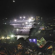 Night Skiing - Attractions Melbourne