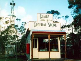 Kimba Historical Museum - Attractions Melbourne