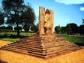 The Coonawarra Park - Attractions Melbourne