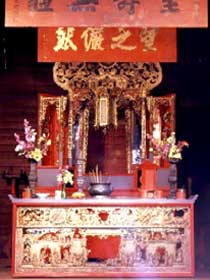 Hou Wang Chinese Temple and Museum - Attractions Melbourne
